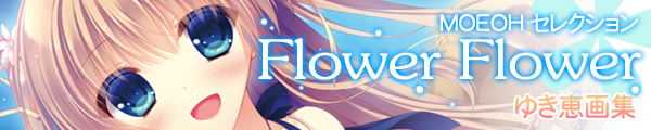 flowerflower.jpg